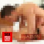 Salon-Sex-Visual-Square